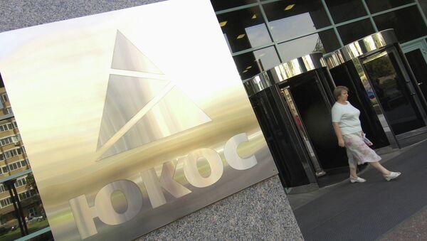 Yukos - Sputnik Mundo