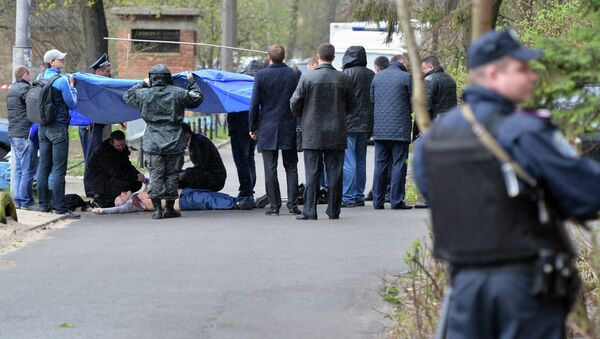 El lugar del asesinato de Oles Buzina - Sputnik Mundo