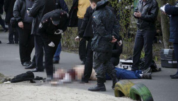 Asesinato del periodista Oles Buzina - Sputnik Mundo