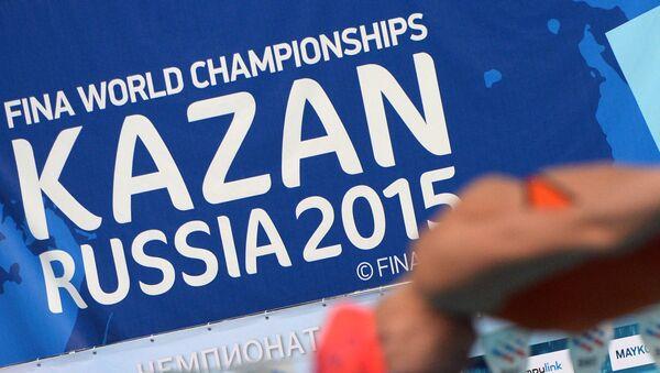 Casi 70.000 entradas vendidas ya para los Mundiales de natación de Kazán de este verano - Sputnik Mundo