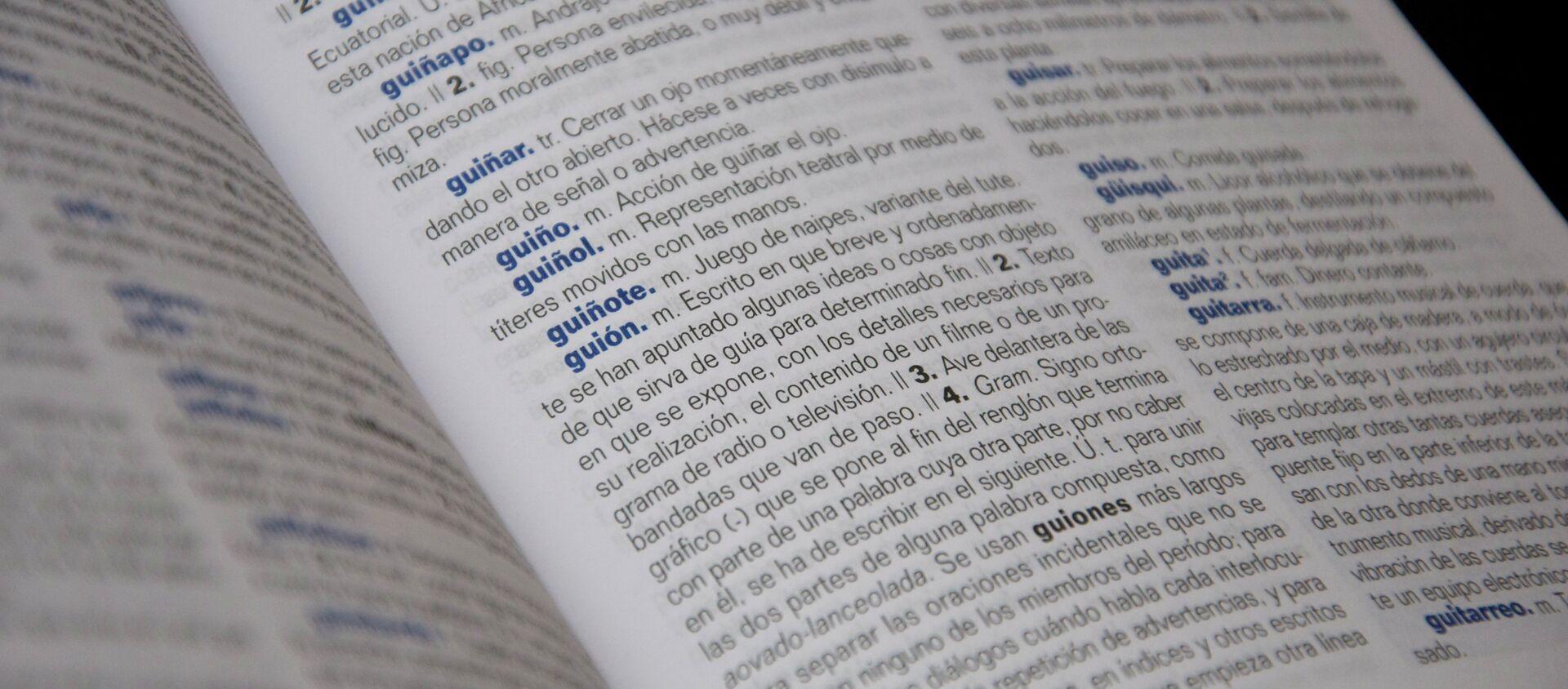 Diccionario de la lengua española - Sputnik Mundo, 1920, 22.04.2015
