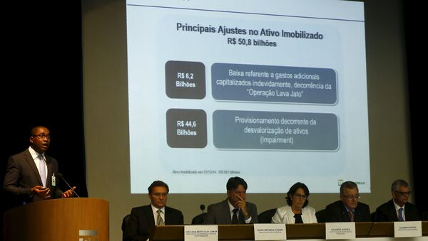 Petrobras declara pérdidas de 7.178 millones de dólares en 2014 - Sputnik Mundo