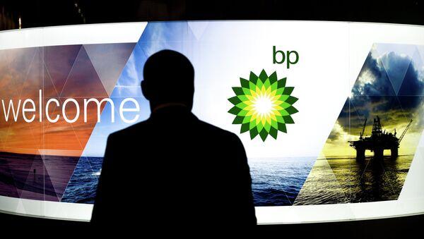 BP - Sputnik Mundo