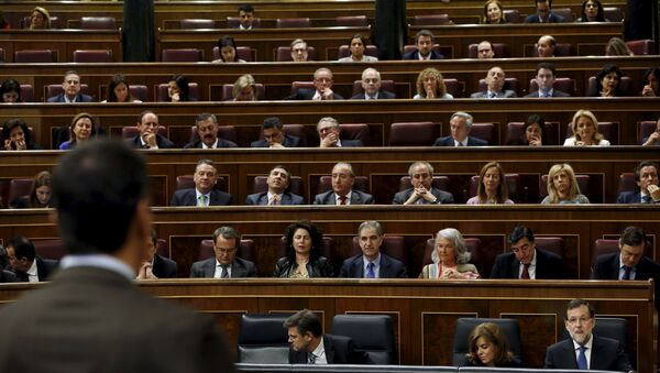 Congreso de los Diputados de España - Sputnik Mundo