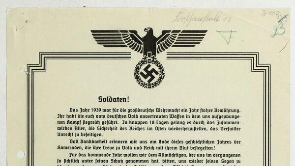 Документ из архива о Второй Мировой войне - Sputnik Mundo