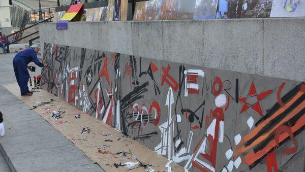Mural pintado por Cinabrio Qijano - Sputnik Mundo