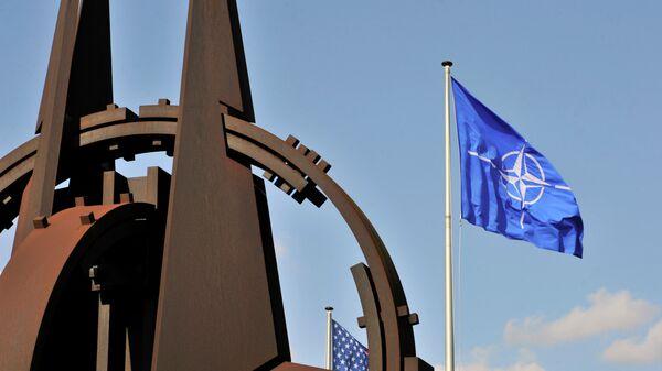 OTAN - Sputnik Mundo