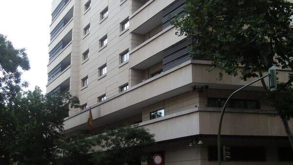 Audiencia Nacional de España - Sputnik Mundo
