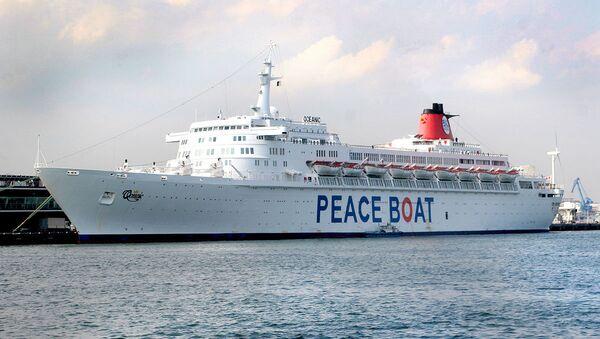 El Crucero por la Paz (Archivo) - Sputnik Mundo