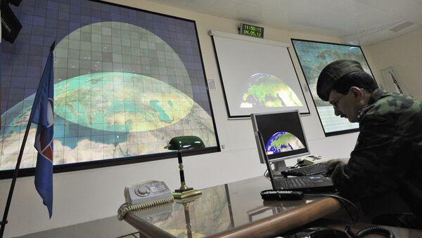 Una estación de defensa antiaérea en Moscú - Sputnik Mundo