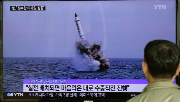 Las declaraciones de Corea del Norte sobre una superarma son pura retórica, según experto - Sputnik Mundo
