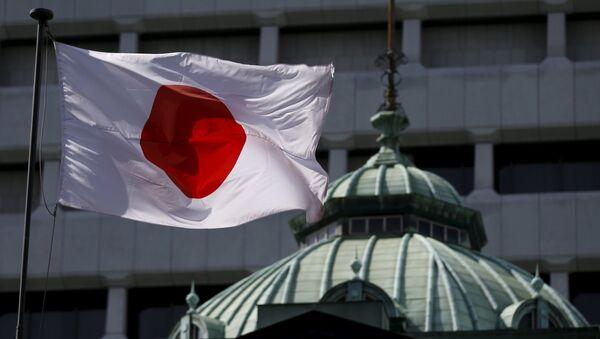 La sede del Banco de Japón en Tokio - Sputnik Mundo