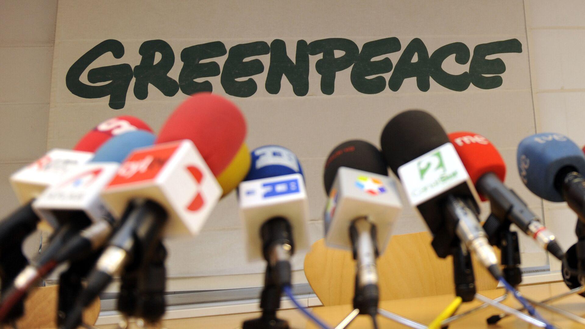 Logo de Greenpeace - Sputnik Mundo, 1920, 06.10.2021