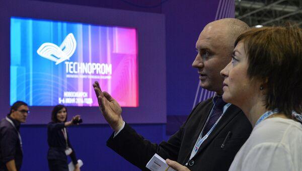 Tejnoprom-2014 (archivo) - Sputnik Mundo