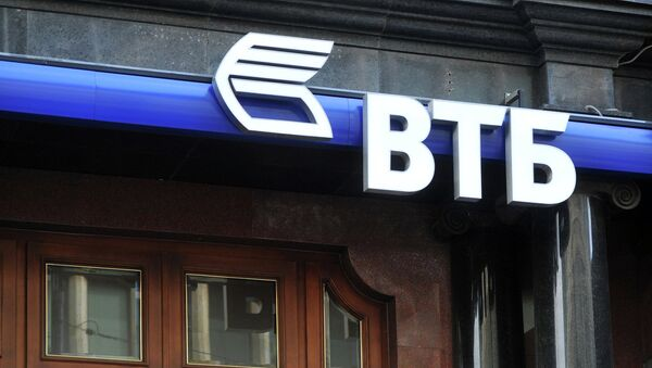 La oficina central del banco ruso VTB en Moscú - Sputnik Mundo