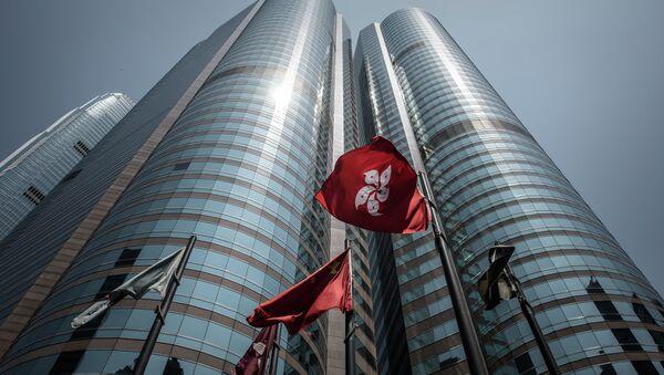 La bolsa de Hong Kong - Sputnik Mundo