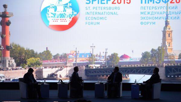 El Salvador acude al Foro Económico de San Petersburgo con altas expectativas - Sputnik Mundo
