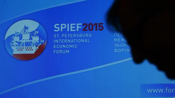 Foro Económico Internacional de San Petersburgo 2015 - Sputnik Mundo