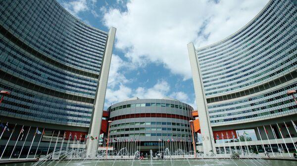 Centro Internacional de Viena, sede de la Agencia Internacional de Energía Atómica (OIEA) - Sputnik Mundo