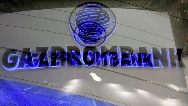 Logo de Gazprombank - Sputnik Mundo