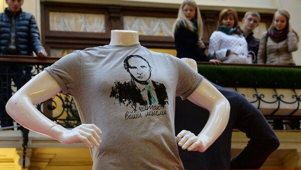 Продажа толстовок проекта Все путем с изображением В. Путина в Москве - Sputnik Mundo