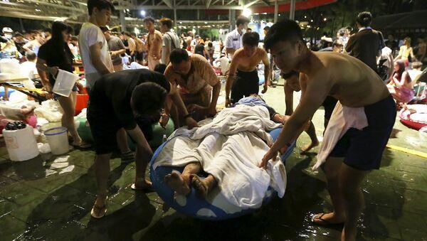Explosión deja más de 220 heridos en un parque en Taiwán - Sputnik Mundo