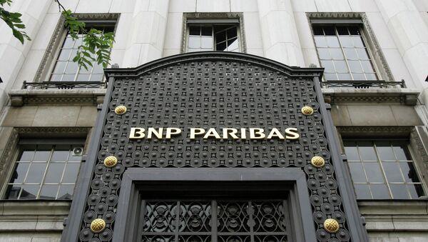 Logo del banco francés BNP Paribas - Sputnik Mundo