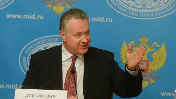 Alexandr Lukashévich, actual portavoz de Exteriores de Rusia - Sputnik Mundo