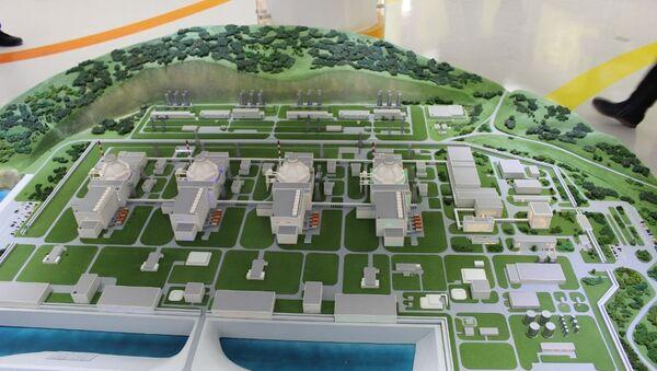 Central nuclear de Akkuyu en Turquía - Sputnik Mundo