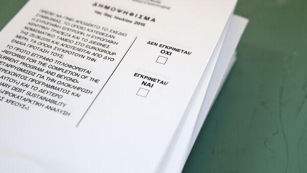 Grecia celebra este domingo referéndum sobre deuda - Sputnik Mundo