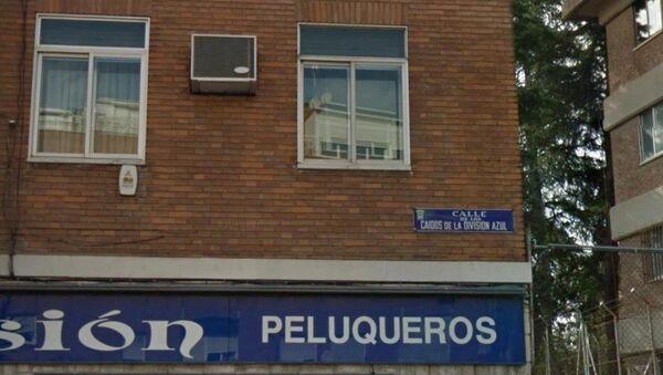 Calle de los Caídos de la División Azul en Madrid - Sputnik Mundo