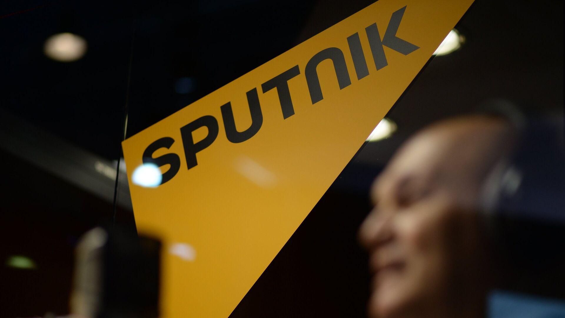 El logo de la agencia de noticias Sputnik - Sputnik Mundo, 1920, 11.09.2021