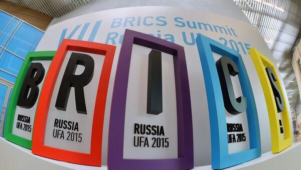 Sudán aspira a entrar en el BRICS - Sputnik Mundo