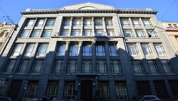 Ministerio de Finanzas de Rusia - Sputnik Mundo