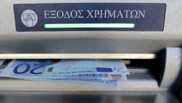 ATM en Atenas - Sputnik Mundo
