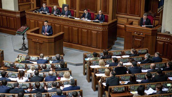 Parlamento ucraniano - Sputnik Mundo