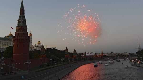Río Moscova - Sputnik Mundo