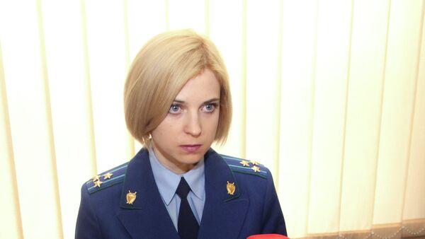 Natalia Poklónskaya, fiscal de Crimea - Sputnik Mundo