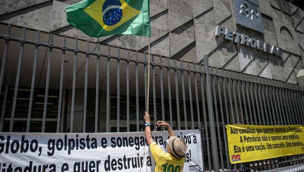 Sede da Petrobras - Sputnik Mundo