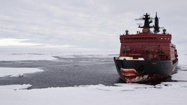 Rompehielos nuclear Yamal - Sputnik Mundo
