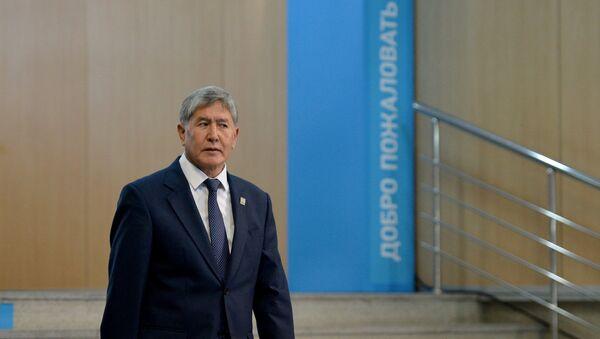 Almazbek Atambáev, presidente de Kirguistán - Sputnik Mundo