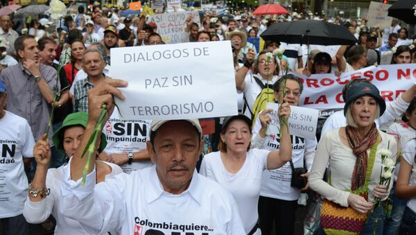 Manifestación en Bogotá, Colombia (Archivo) - Sputnik Mundo