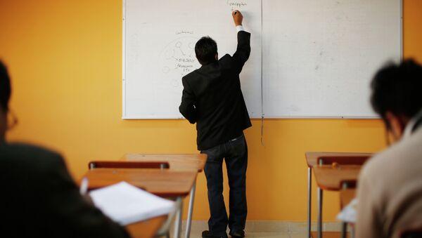 El curso en la universidad pública UMSA en La Paz - Sputnik Mundo