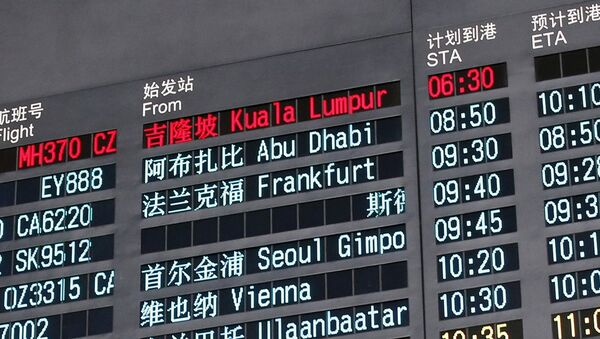 File photo of a flight information board displaying the Scheduled Time of Arrival (STA) of Malaysia Airlines flight MH370 (top, in red) at the Beijing Capital International Airport in Beijing, taken on March 8, 2014. - Sputnik Mundo