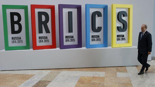 Logo de BRICS - Sputnik Mundo