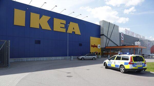 Tienda de IKEA en Vasteras, Suecia, el 10 de agosto, 2015 - Sputnik Mundo