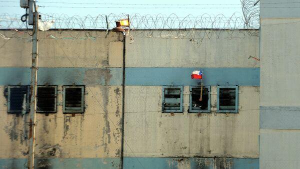 Prisión de San Miguel en Satiago, Chile - Sputnik Mundo