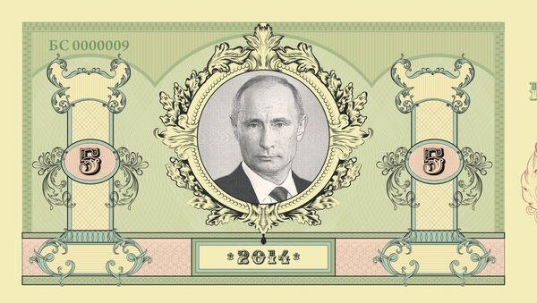 Billete con la imagen de Vladímir Putin - Sputnik Mundo