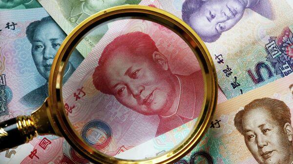 Yuanes chinos - Sputnik Mundo