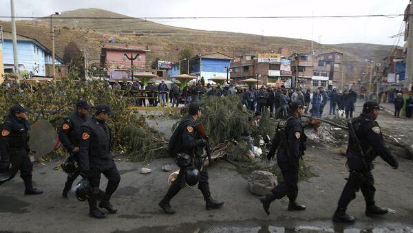Policía de Perú (archivo) - Sputnik Mundo